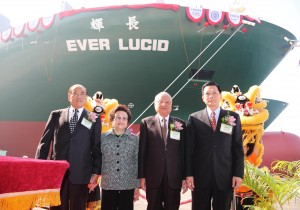 140110 Naming Ceremony - Ever Lucid