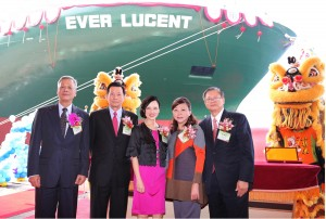 140310 Ever Lucent Naming Ceremony