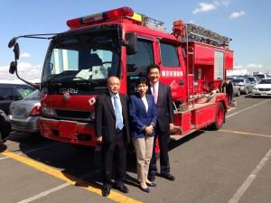 141010 Fujisawa-city Fire Department