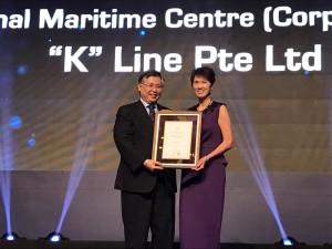 170426 Maritime & Port Auth Sing honours K Line