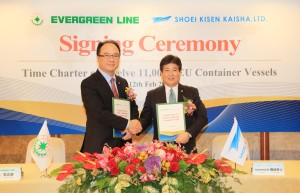 180212 Evergreen Charters Twelve 11,000 TEU Containerships