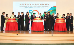 180901 Evergreen Group Celebrates 50th Anniversary (Image 1)