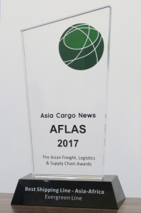AFLAS - Best Shipping Line Asia-Africa